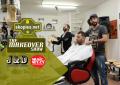 ΔΙΑΓΩΝΙΣΜΟΣ: Δωρεάν κούρεμα στο The Makeover Show - Army Edition για εσένα τον στρατιώτη. Λάβε μέρος τώρα!!!