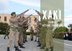 XAKI 2- Σχόλια απο τη στρατιωτική επικαιρότητα. Γράφει ο Άγγελος Ιακωβίδης