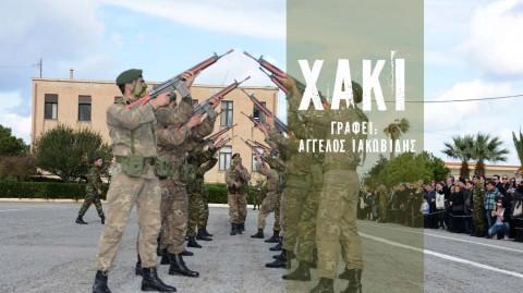 XAKI 2– Σχόλια απο τη στρατιωτική επικαιρότητα. Γράφει ο Άγγελος Ιακωβίδης
