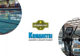 ΔΙΑΓΩΝΙΣΜΟΣ ΜΕ ΔΩΡΕΑΝ Συνδρομές – γυμναστήριο & πισίνα Komanetsi Aquatic and Fitness Center